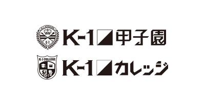 ABOUT US | K-1アマチュア公式サ...
